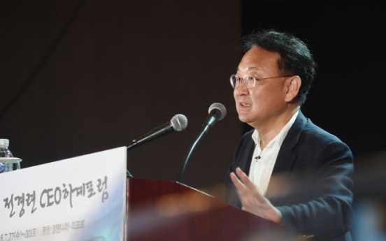 [Photo News] Policy briefing to CEOs