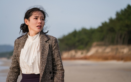 [Herald Review] 'The Last Princess' a refreshing historical drama