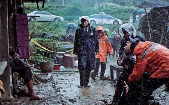 'The Wailing' wins double at Bucheon Film Festival
