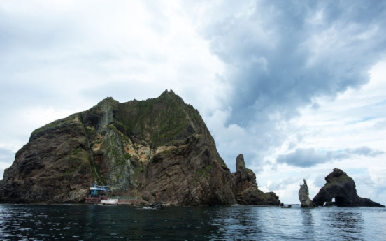 Japan lays claim to Dokdo again in defense white paper
