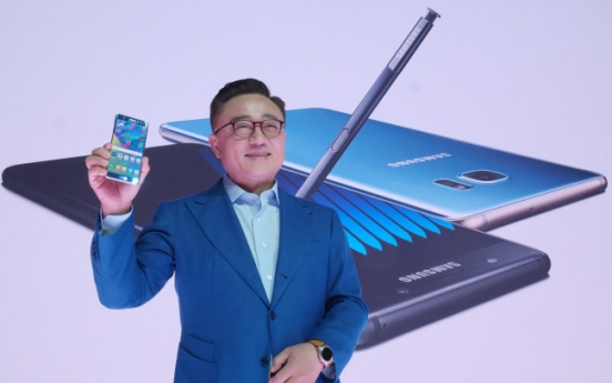 [GALAXY NOTE] Samsung unveils Galaxy Note 7 in New York