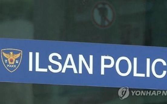 Korean-Chinese dayworker found dead in waste crusher