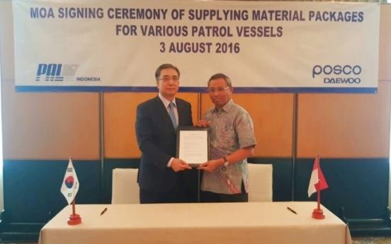 POSCO Daewoo to supply $150m in materials to Indonesian dockyard