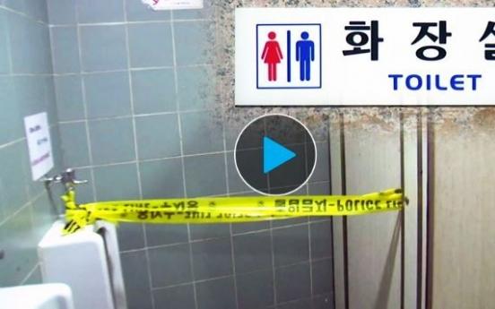 Boy, 12, hangs self in public restroom
