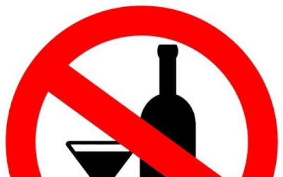 Reduced penalty for selling alcohol to minors