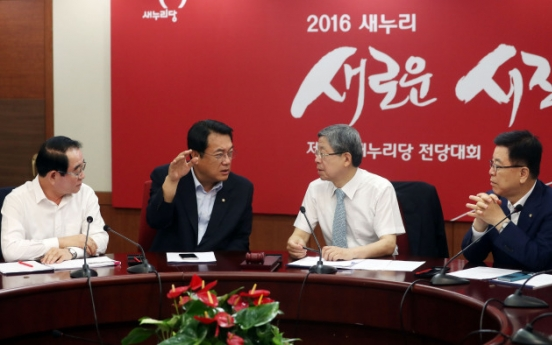 Cheong Wa Dea tries to contain fallout from shift on THAAD