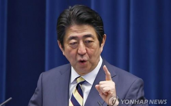 Japan Cabinet OKs new stimulus package to pump up growth