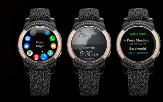 Samsung's new smartwatches to debut at IFA