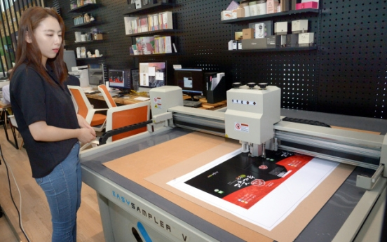 Korea to inject W40b to improve industrial design capability