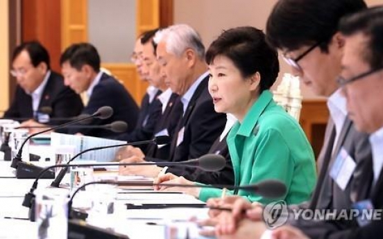 Park hosts panel session on science and technology strategy