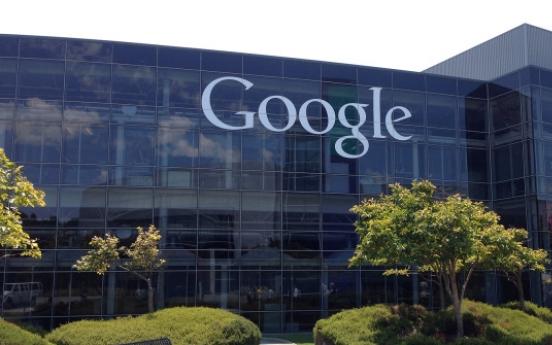 Korean gov't postpones meeting to discuss Google's map data request