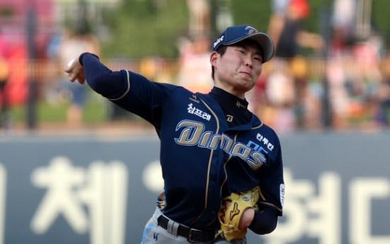 KBO baseball pitcher denies involvement in match-fixing scandal