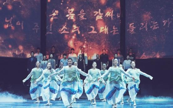 Seoul Performing Arts Company celebrates 30 years with 'Nori'
