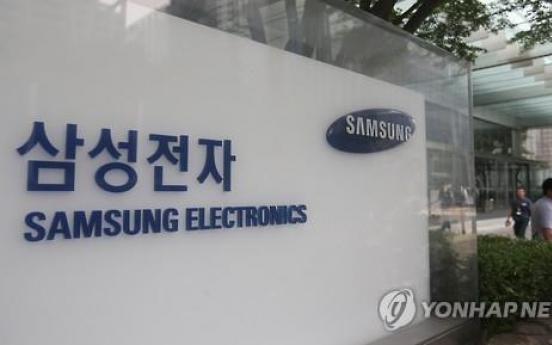 Samsung acquires U.S. premium kitchen appliance maker