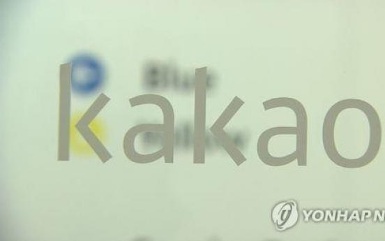 Kakao's Q2 net dips 38% on slumping ad biz, increased costs