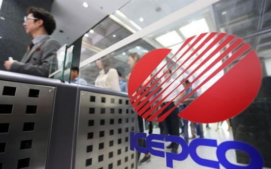 KEPCO to acquire US solar power plant