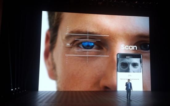 Samsung, banks to adopt iris scanner for mobile banking