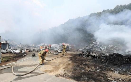 Used LPG gas tanks explode, devastate village