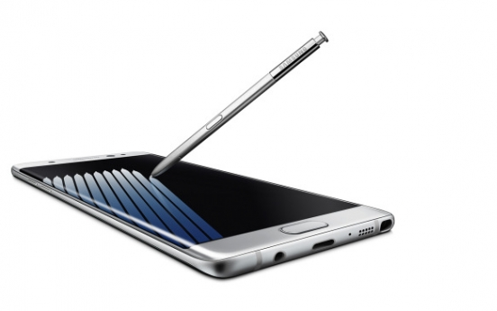 Samsung considers doubling memory capacity of Galaxy Note 7 for Chinese market