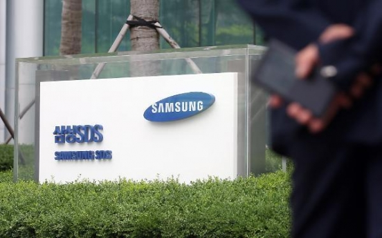 Samsung SDS' stock price on upward trend