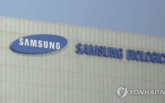 Samsung BioLogics submits application for IPO plan