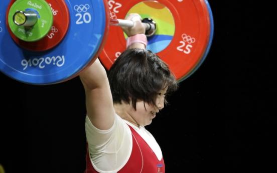 Weightlifter Rim Jong-sim wins N. Korea's 1st gold in Rio