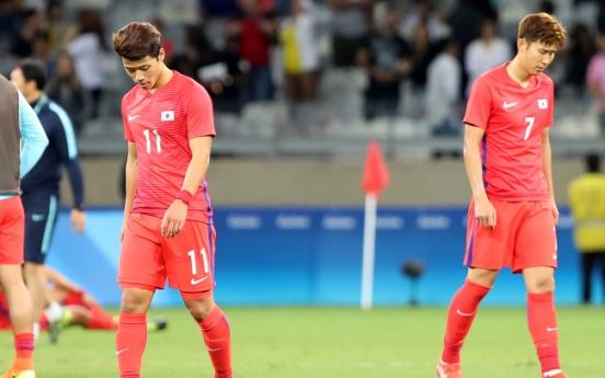 S. Korean football bid foiled by hot hands in opposing net