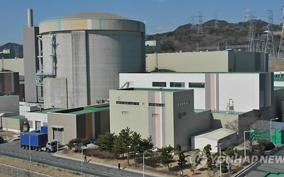 S. Korea restarts Wolsong No. 1 nuclear reactor