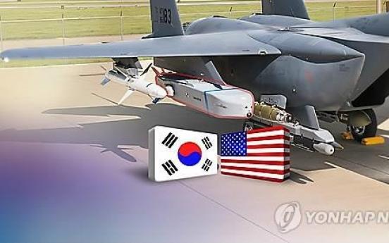 S. Korea to use 'jam-proof' U.S. military GPS technology on guided bombs