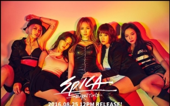 Spica returns to spotlight
