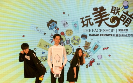 [Photo News] The Face Shop's Kakao cosmetics enter China