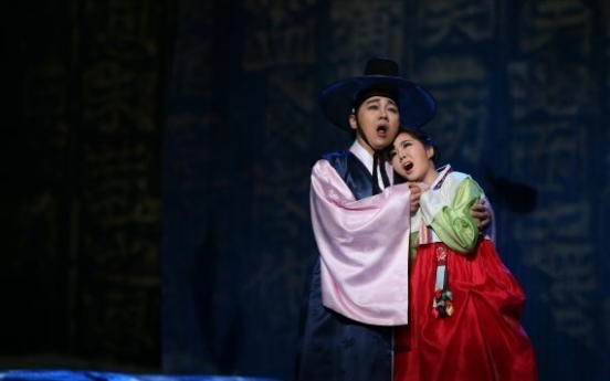 'Seonbi' opera to perform at Carnegie Hall next month