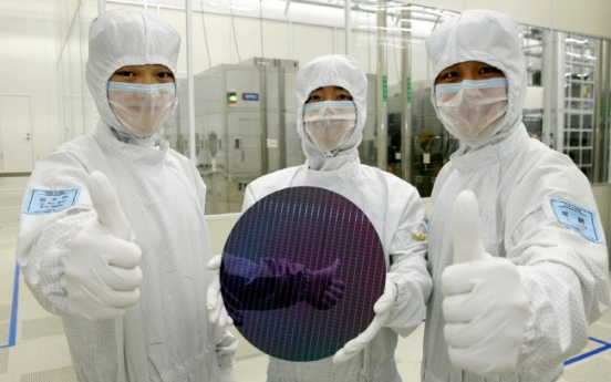 Samsung runs investment firm for chip start-ups in San Jose