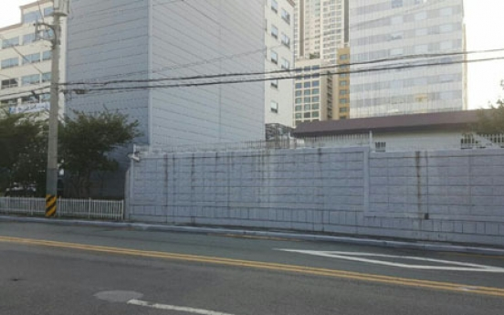 Fire breaks out at Japanese consulate in Busan