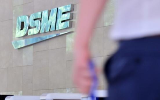 KDB planning major capital increase for DSME