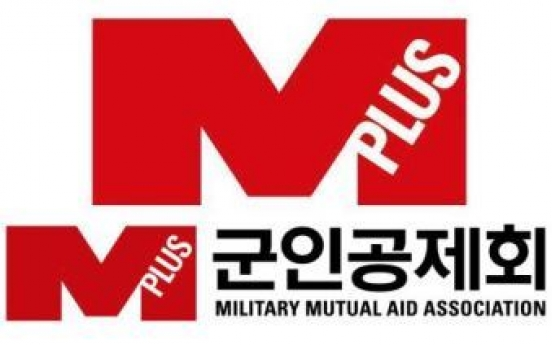 Military Mutual Aid Association to invest 40m euros in European infrastructure fund