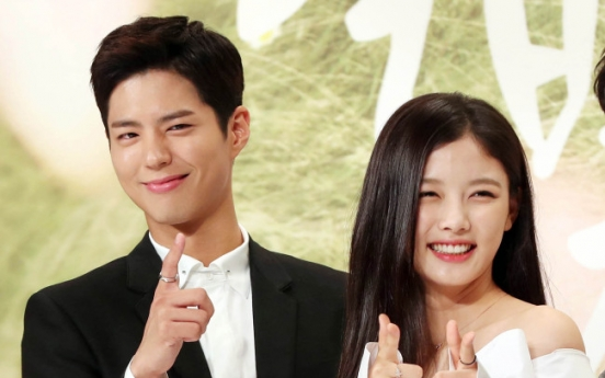 Park Bo-gum and Kim Yoo-jung star in new period drama series