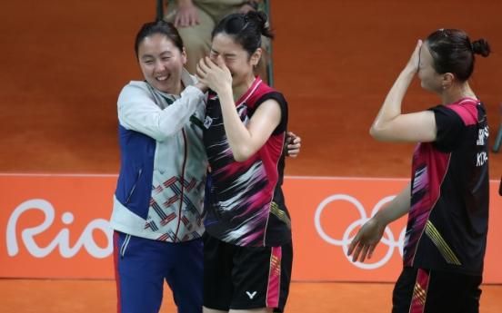 S. Korean team wins bronze in women's badminton doubles