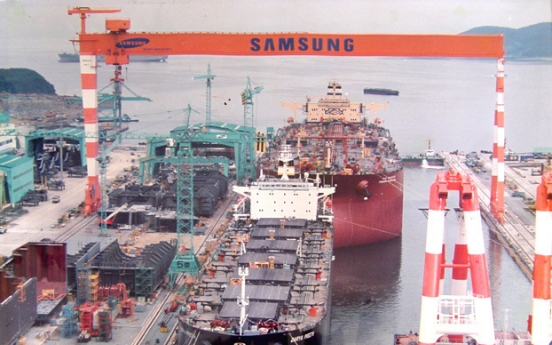 Samsung Heavy to raise 1.1 trillion won with new shares