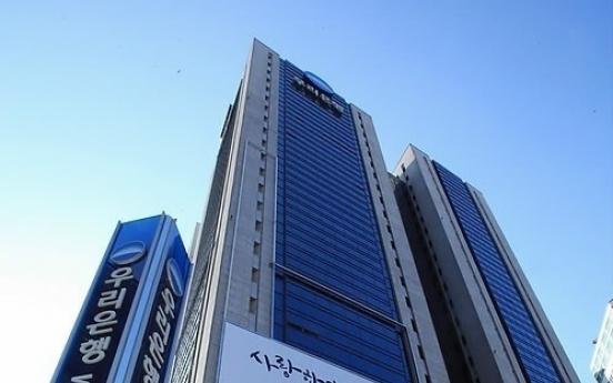 Ahead of stake sale, Woori Bank seeks to boost stock price