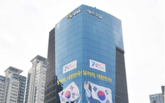 S-Oil's H1 operating profit ratio among 30 largest Korean firms