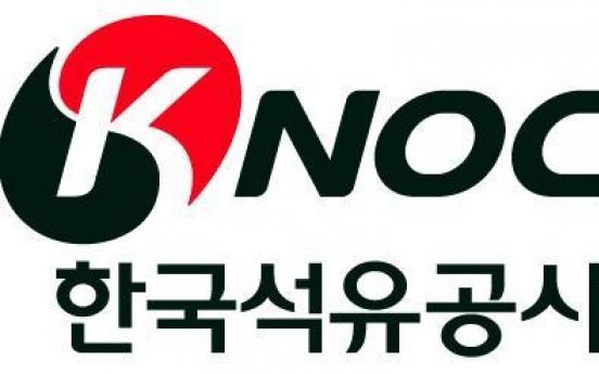 Korea's state oil company KNOC shuts down US$130m Iraq project