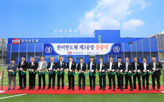 Hanmi Semiconductor marks completion of 3rd plant