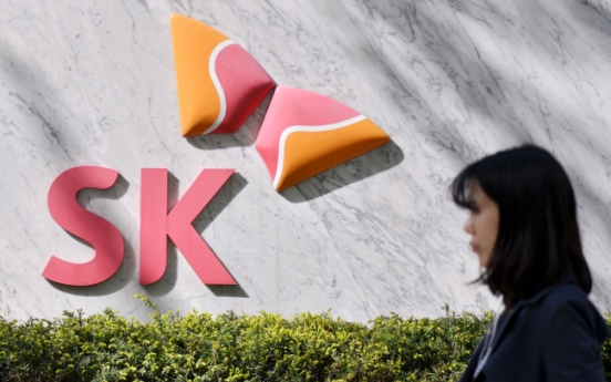 SK to raise W300b with new bonds