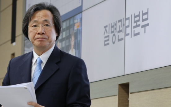 Korea confirms first cholera outbreak in 15 years