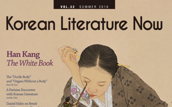 Korean literature magazine becomes more inclusive