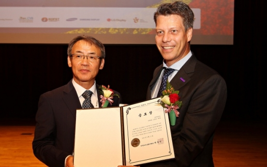 [Photo News] Honorary award for Merck