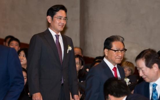Samsung heir should assume bigger role in Samsung Heavy reforms: SER