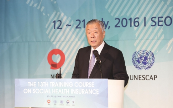 NHIS shares Korea's successful health insurance model with the world