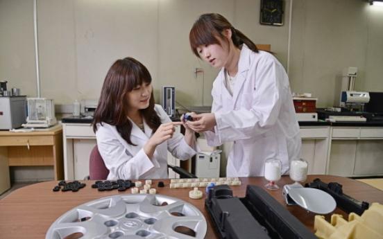 Hyosung suspends world's 1st polyketone plant